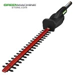Green Machine Hedge Trimmer Attachment Tool GM15703